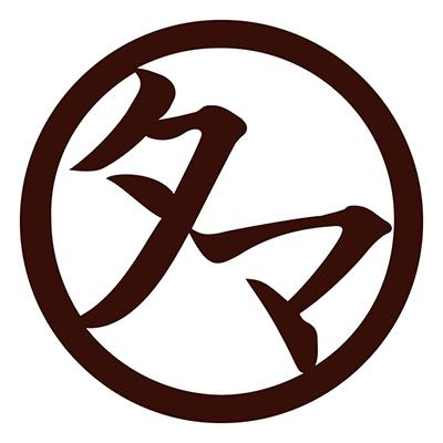 有限会社九南サービス(タマチャンショップ)